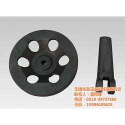 精密铸钢件|精密铸钢件加工|华晨宝鼎科技(