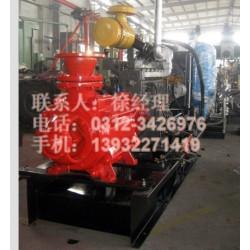 东营卧式多级泵、程跃泵业多级泵、dg6-25x1