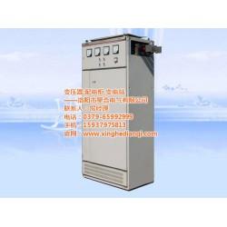 【星合电气】、安阳0.4kv低压配电柜型号