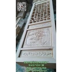 古典仿古门窗采购、仿古门窗、天宏木工艺品