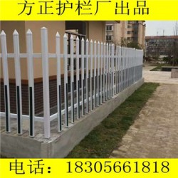 滁州PVC园区绿化围栏,全椒PVC草坪护栏,新