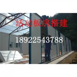 彩钢板隔墙安装工程石龙