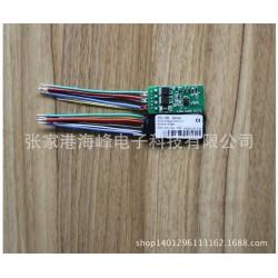 可编程控制器HIFONGDZ,海峰电子控制器,广东
