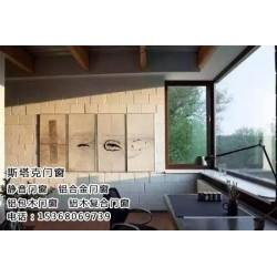 斯塔克门窗(图)、隔音门窗批发价格、芒市隔