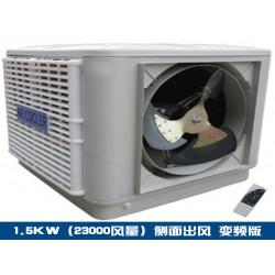 蒸发式降温风机批发|口碑好的环保空调供销