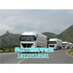 龙江乐从直达到江苏苏州虎丘货运部  整车.