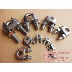 元隆厂家精品(图)|钢丝绳卡扣安装|钢丝绳卡