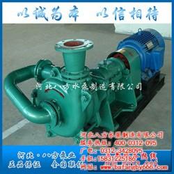 ZJW专用泵故障与维修,丽江ZJW专用泵,八方水