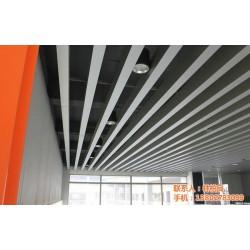 珠海u型铝方通吊顶价格_广州铝业_u型铝方通
