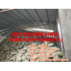 云南隧道防火涂料、云南隧道防火涂料厂家