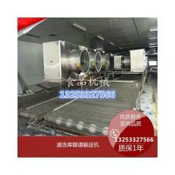 南昌饺子生产速冻隧道水饺生产线价格