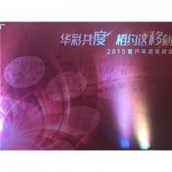 2018永新县桁架租赁活动公司-江西正九策划