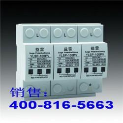 山东带RS485通讯接口100ka选型