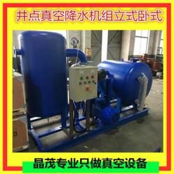 三明管道抽真空引水泵系统