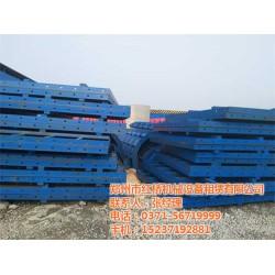 红桥模板_出售槽钢模