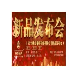 深圳家纺展1B32号展馆诚邀加盟