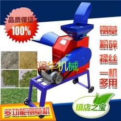 家用铡草揉搓粉碎机 鲜秸秆揉搓机 秸秆牧草
