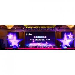 2018新干县音响设备活动公司-江西正九策划