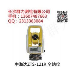 平果县供应中海达ZTS-121R全站仪