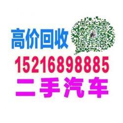 上海南汇区上海报废汽车拆解,上海报废汽车