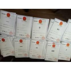 陕西商标注册机构|专业的商标注册陕西乐诚