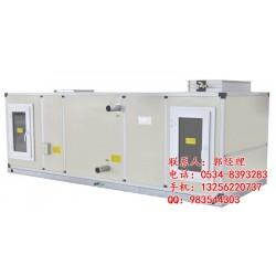 十堰洁净空调机组,亚太,医用洁净空调机组厂