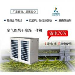 黄花菜干燥设备,黄花菜烘干机价格,广州丹