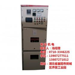 北京电容柜、襄樊高压电容柜公司、电容柜哪