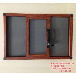 粤人铝材(图)|防盗纱窗现货大王|纱窗