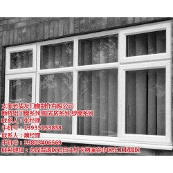 铝断桥门窗,铝断桥门窗施工,太原老战友断桥