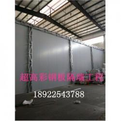 彩钢板隔墙安装工程厚街