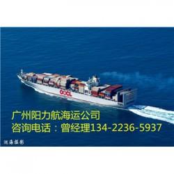 海运公司-北京石景山区到广州黄埔区运费多