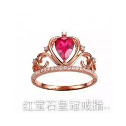 宝石戒指 哪里有卖价位合理的18k金情侣对戒