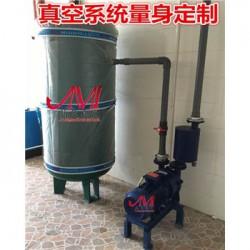 桂林真空泵负压站移动真空泵站XD100真空泵