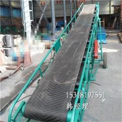 Z型升降式装车输送机 U型槽输送机x1