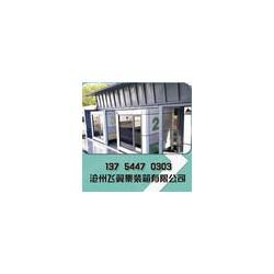 邯郸出售发电设备集装箱厂家飞翼供应价格低