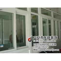 专业制作断桥铝门窗|金安断桥铝门窗|东跃门