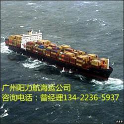 海运公司-浙江绍兴上虞到湛江赤坎区运费多