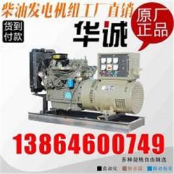 山东潍柴R4105ZP增压器,柴油发动机增压器