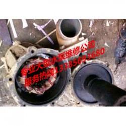 芜湖葛宝潜水泵维修(多图)|知乎