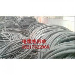 浙江萧山区带皮电缆线回收站《微信同步》