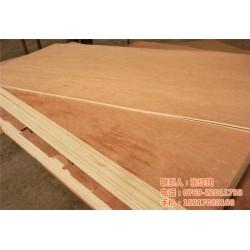 宝盈建材(多图) 陆丰夹板批发厂家