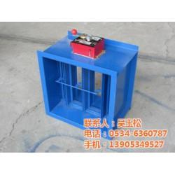 燕达空调设备质高价低|电动排烟防火阀供应