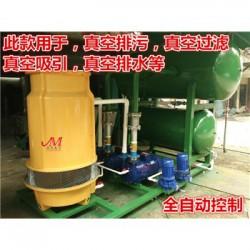 上饶水环抽真空系统泵系统