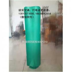 渭南玻璃钢防眩板大型批发讨便宜要速度