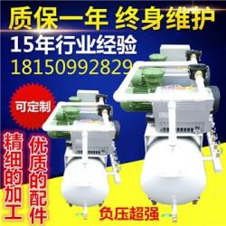 烟台真空泵负压站移动真空泵站XD100真空泵