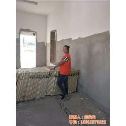 格力浦(图),地暖砖品牌,无锡市江阴市地暖砖