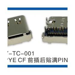 睿奥电子_专业的TYPEC母座前插后贴满PIN公