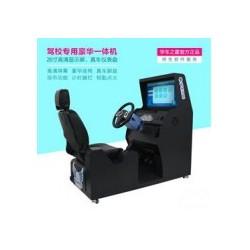 汽车驾驶模拟器代理