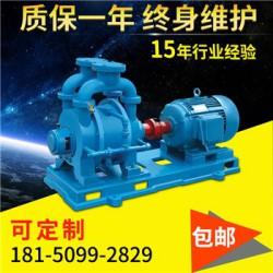慈溪SK12水环真空泵SK-12真空泵维修尺寸说